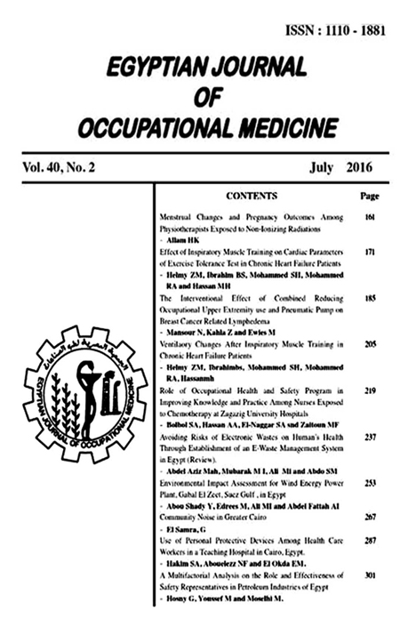 Egyptian Journal of Occupational Medicine